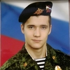 Иван, 23, г.Ростов-на-Дону