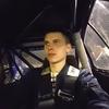 Алексей, 22, г.Ростов-на-Дону