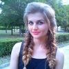 Катюша, 25, г.Южноукраинск