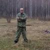 Владимир, 37, г.Абаза