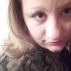 Lena, 25, г.Bucarest