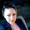 Елена, 40, г.Ярославль