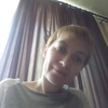 Наталья, 41, г.Сегежа