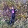 Вера Богомягкова, 24, г.Оса