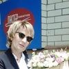Лия, 53, г.Ставрополь