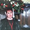 Rima, 56, г.Хайфа