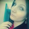 Аня, 21, г.Жодино