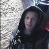 Алексей, 17, г.Марьина Горка