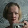 Валерия, 35, г.Чудово