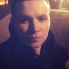 Алексей, 21, г.Новомосковск