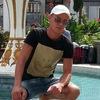 Василий, 30, г.Днепрорудный