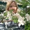 Карина, 47, г.Саратов