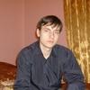 Александр, 31, г.Верхнеднепровский