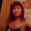Татьяна, 41, г.Щекино