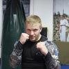 Денис, 19, г.Кемерово