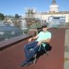 рафаэль, 28, г.Ижевск