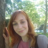 Тамара, 35, г.Краснодар