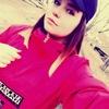 Елизавета, 18, г.Южно-Сахалинск