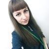 Светлана Сатаева, 24, г.Бугуруслан