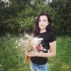 Елизавета, 22, г.Курск