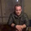 Денис, 36, г.Плавск