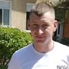 Bogdan, 22, г.Мариуполь