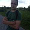 Олексій, 19, г.Ковель