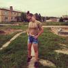 Галина, 17, г.Первомайский