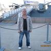 михаил, 49, г.Вулканешты