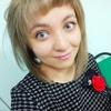 Лилия Байер, 32, г.Щучинск