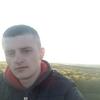 Тарас, 21, г.Познань