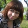Таня, 31, г.Красный Луч