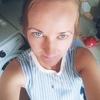 Мария, 37, г.Северодвинск