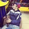 Андрей, 23, г.Абакан