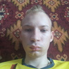 Владимир, 23, г.Канск