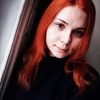 Валя, 24, г.Славгород