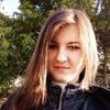 Лєна, 24, г.Борщев