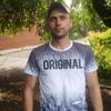 Сергей, 30, г.Сумы