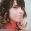 Валентина, 30, г.Стрый