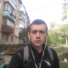 Вадим, 22, г.Кривой Рог