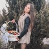 Аліна, 19, г.Калиновка