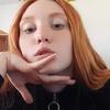 Alina, 19, г.Черкесск