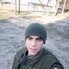 Sanya Khomenko, 21, г.Борисполь