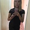 Мария, 23, г.Кыштым