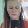 Алина, 23, г.Речица