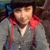 Светлана Вавилова, 47, г.Тяжинский