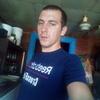 Александар Аксенов, 25, г.Вена