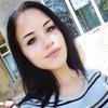 Tatiana, 21, г.Чадыр-Лунга