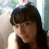 Кристина, 21, г.Шилка