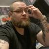 Руслан, 31, г.Дедовск